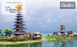 Ранни Записвания за Екскурзия до Остров Бали! 7 Нощувки със Закуски в Хотел 4 или 5*, Плюс Самолетен Транспорт