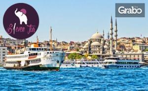 Посети <em>Истанбул</em>! Екскурзия с 2 Нощувки със Закуски в Хотел 5*, Плюс Транспорт и Посещение на Одрин