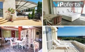Еднодневен Пакет през Цялото Лято в Хотел Provence, <em>Ахелой</em>