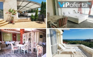Еднодневен Пакет през Цялото Лято в Хотел Provence, Ахелой
