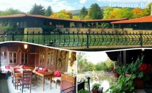 Почивка в Сливенския Балкан - <em>Котел</em>! Нощувка, Закуска, Обяд и Вечеря само за 29.90 лв. в Хотел-Механа Старата Воденица