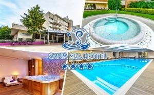 Делник в хотел Сана Спа****, Хисаря! Нощувка за ДВАМА със закуска + минерален басейн и СПА пакет