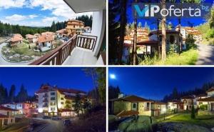 Еднодневни Пакети със Закуски или със Закуски и Вечери + Ползване на Релакс Център в Апарт-Хотел Forest Glade, <em>Пампорово</em>
