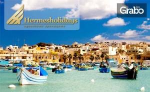 Посети <em>Малта</em> през Май или Юни! 7 Нощувки, Плюс Самолетен Билет