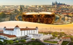Екскурзия до Братислава, Прага и Дрезден! Транспорт, 3 Нощувки на човек със Закуски  от Та Болгериан Холидейс <em>Китен</em>