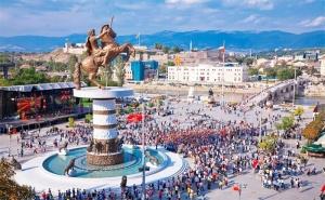 Екскурзия до Македония: Скопие, Охрид, Битоля! Транспорт + 2 Нощувки на човек със Закуски и Една Вечеря от Караджъ Турс