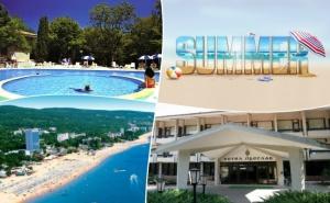 Лято в <em>Златни Пясъци</em>! Нощувка на човек на База Аll Inclusive + Басейн в Хотел Преслав***, на 150М. от Плажа