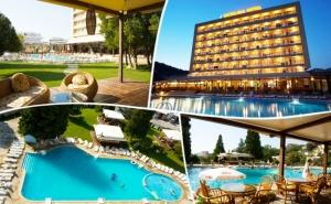 Нощувка на база All inclusive на човек + басейн в Хотел Детелина***, Златни Пясъци