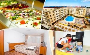8-22 Юни в <em>Слънчев бряг</em>! Нощувка на човек на База Аll Inclusive + Басейн в Хотел Рио Гранде****. Дете до 6Г. Безплатно!