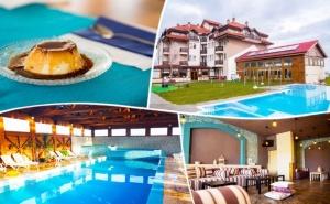 Горещ Минерален Басейн и Релакс Пакет + Нощувка на човек със Закуска и Вечеря в Хотел Севън Сийзънс, с.баня до Банско