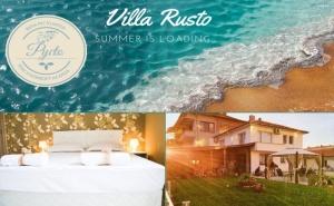 Лято 2019 в Китен на 50М от Южния Плаж. Нощувка на човек във Вила Русто на Топ Цени