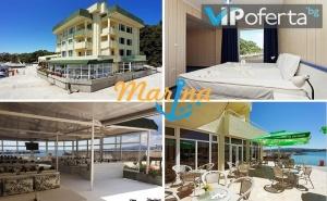 Еднодневен Пакет със Закуска и Вечеря + Собствен Плаж Към Хотела, Басейн и Шезлонг в Хотел Марина***, <em>Китен</em>