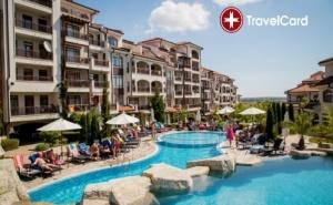 4* Лято в Spa Хотел Винярдс , Поморие