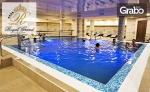 Spa Почивка в Каварна през Май! 2 Нощувки на База All Inclusive