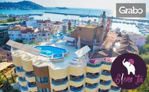 Почивка в <em>Кушадасъ</em> - Перлата на Егейско Море! 7 Нощувки със Закуски и Вечери в Хотел Grand Kurdoglu****