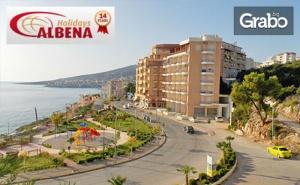 През Август или Септември до Саранда, Албания! 7 Нощувки със Закуски и Вечери, Плюс Транспорт