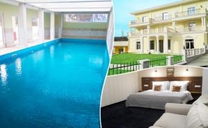 Нощувка на човек със закуска и вечеря + 2 басейна с минерална вода и релакс зона от хотел Алексион Палас, <em>Огняново</em>