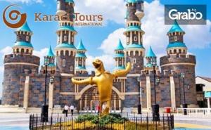 За Деня на Детето до <em>Истанбул</em>! 2 Нощувки със Закуски, Транспорт и Трансфер до Миниатюрк и Увеселителен Парк Виаленд