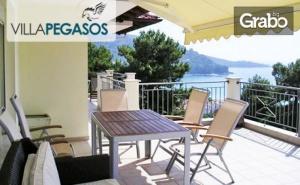 През Юни на Остров Тасос! 4 Нощувки за Четирима - в Апартамент с Изглед Море
