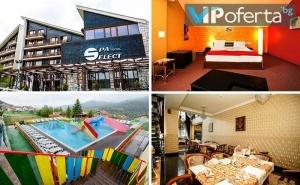 Еднодневен Делничен и Уикенд Пакет на База All Inclusive Light + Ползване на Спа и Аквапарк в Хотел Селект****, Велинград