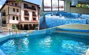 Нощувка на човек със Закуска и Вечеря + Басейн и Релакс Зона с Минерална Вода в Семеен Хотел Емали, Сапарева Баня