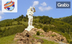 Еднодневна Екскурзия до Манастира седемте Престола, Паметника дядо Йоцо и Водопада Скакля на 9 Юни
