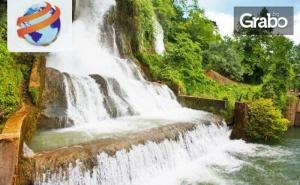 Посети Града на Водопадите в Гърция! Еднодневна Екскурзия до Едеса на 8 Юни