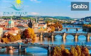 Екскурзия до Будапеща, <em>Виена</em> и Прага! 5 Нощувки със Закуски, Плюс Транспорт