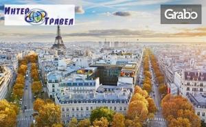 Екскурзия до Париж през Юни! 3 Нощувки със Закуски, Плюс Самолетен Транспорт