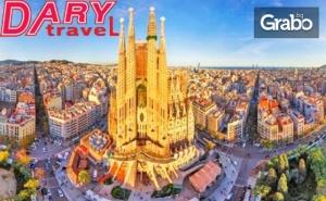 Лятна Екскурзия до <em>Барселона</em>! 3 Нощувки със Закуски, Плюс Самолетен Транспорт