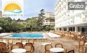 На Море в Испания! Екскурзия до Коста Брава със 7 Нощувки, Закуски и Вечери, Плюс Самолетен Билет и Възможност за <em>Барселона</em>