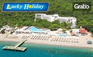 Почивка Край <em>Анталия</em> през Октомври! 7 Нощувки на База Ultra All Inclusive в Хотел Perre La Mer*****