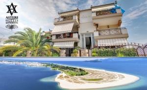 Нощувка на човек в Stayinn Vacations Apartments на 50М. от Плажа в <em>Керамоти</em>, Гърция