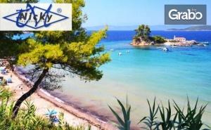 През Юли и Август на о. Евия - гръцките Сейшели! 7 Нощувки със Закуски и Вечери в Хотел Hydra в Едипсос
