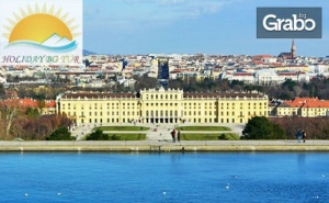 Екскурзия до Братислава, <em>Прага</em> и Парндорф! 3 Нощувки със Закуски, Плюс Транспорт и Възможност за Дрезден