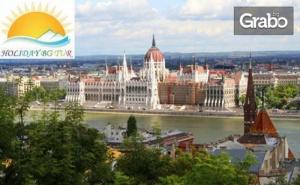 Предколедна Приказка в Будапеща, Прага и <em>Виена</em>! 4 Нощувки със Закуски, Плюс Транспорт и Възможност за Дрезден