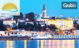 Опознайте <em>Виена</em> и Будапеща! Екскурзия с 2 Нощувки със Закуски, Плюс Транспорт и Посещение на Пандорф
