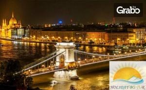 Предколедно Пътешествие до Будапеща и <em>Виена</em>! 2 Нощувки със Закуски, Плюс Транспорт и Възможност за Братислава