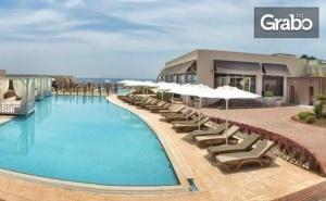 Морска Почивка Край Йоздере! 7 Нощувки на База All Inclusive в Хотел Maxima Paradise****