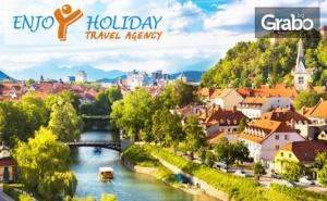 Виж Любляна, Верона, <em>Венеция</em> и Падуа! 5 Нощувки със Закуски, Плюс Транспорт и Посещение на Пещерата Постойна