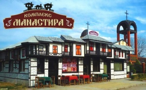 Нощувка на човек със Закуска и Вечеря в Комплекс Манастира, с. Иваново, Край Русе
