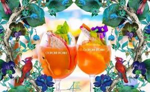 Уикенд в Троянския Балкан! 2 Нощувки, Закуски и Вечери за 2, 4 или 6 Човека + Басейн и Спа в Комплекс Острова, Бели Осъм