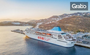 Круиз до Пирея и Островите Сирос, Миконос и <em>Санторини</em>! 4 Нощувки със Закуски, Обеди и Вечери на Кораб, с Отпътуване от Чешме