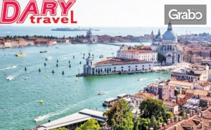 Екскурзия до <em>Загреб</em>, Милано, Монако, Ница, Верона и Венеция през Септември! 5 Нощувки със Закуски, Плюс Транспорт