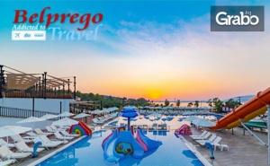 През Юни в <em>Дидим</em>! 7 Нощувки на База All Inclusive в Хотел Ramada Didim & Aquapark****