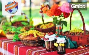 За Празника на Черешата в Кюстендил! Еднодневна Екскурзия на 22 Юни, с Посещение на Земенския Манастир