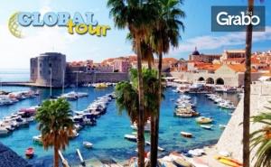 Екскурзия до Будва, Котор и <em>Дубровник</em>! 3 Нощувки със Закуски и Вечери, Плюс Транспорт