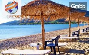 През Септември на Полуостров Халкидики! 7 Нощувки със Закуски и Вечери в Хотел Rihios в <em>Ставрос</em>