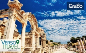Юли и Август в <em>Кушадасъ</em>! 7 Нощувки със Закуски и Вечери в Хотел Dabaklar, Плюс Екскурзии до Ефес, Памуккале