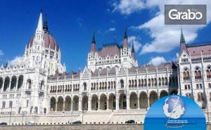 Екскурзия до Будапеща и Виена! 3 Нощувки със Закуски, Плюс Транспорт